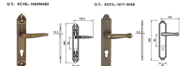 欧款锌合金大板锁_05.jpg