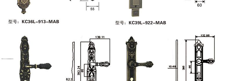 欧款锌合金大板锁_07.jpg