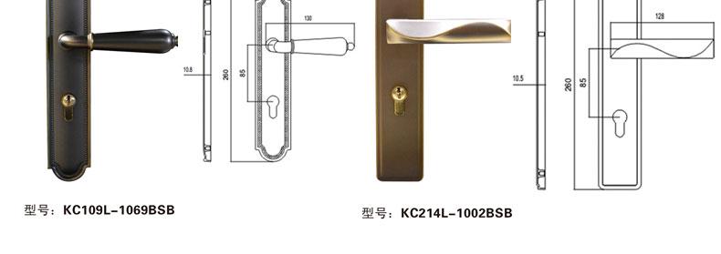 欧款锌合金大板锁_10.jpg