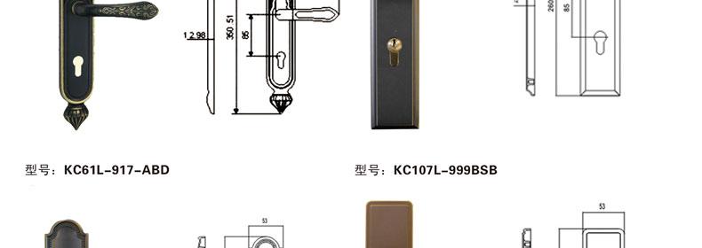 欧款锌合金大板锁_09.jpg