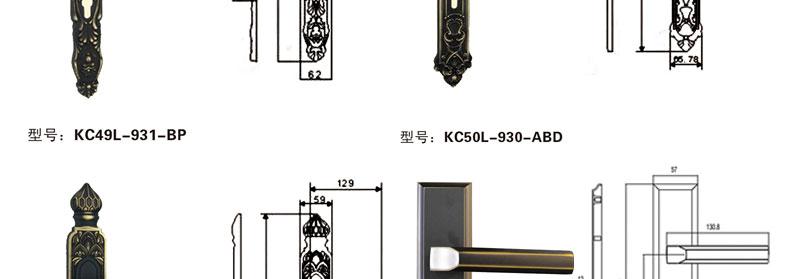 欧款锌合金大板锁_08.jpg