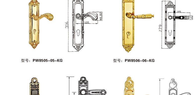 欧款大板铜锁_04.jpg