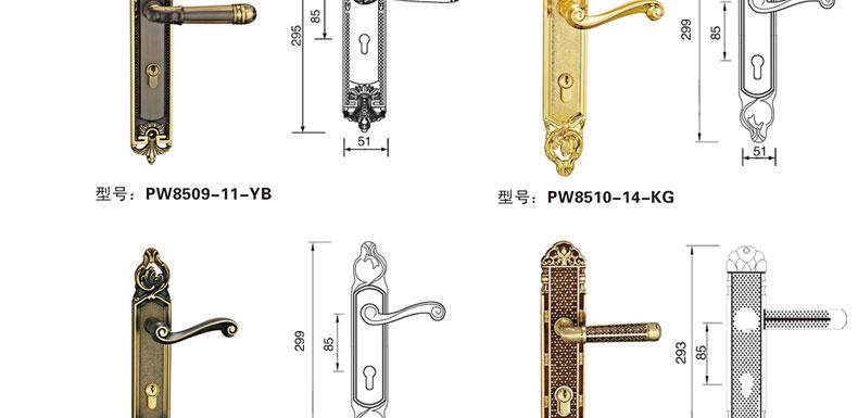 欧款大板铜锁_05.jpg