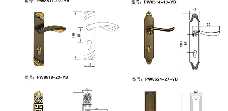 欧款大板铜锁_07.jpg