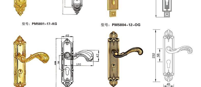 欧款中板铜锁_03.jpg
