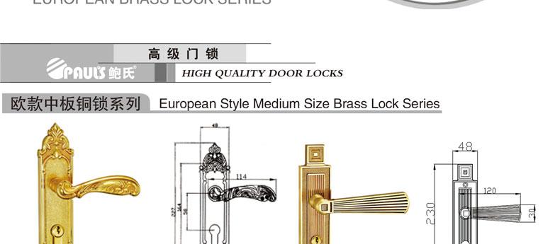 欧款中板铜锁_02.jpg