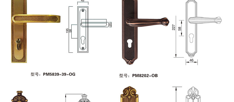 欧款中板铜锁_08.jpg