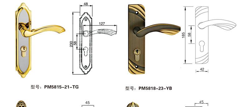 欧款中板铜锁_06.jpg