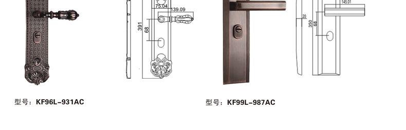 欧款分体铜锁_10.jpg